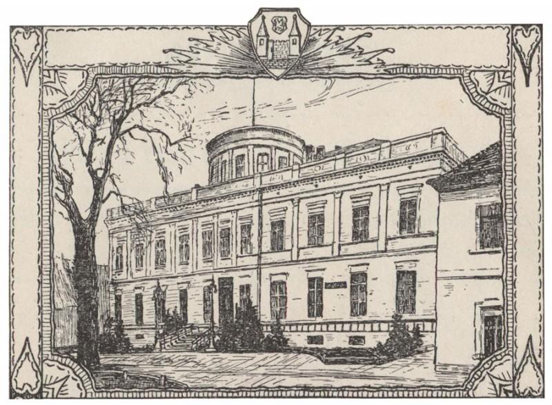 Neues Rathaus Schwedt